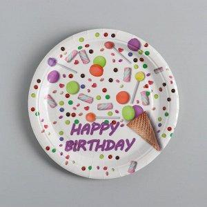 Тарелка бумажная «С днём рождения», набор 10 шт.