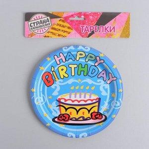 Тарелка бумажная «С днём рождения», торт, 6 шт., цвет голубой
