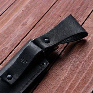 Нож охотничий «Персидский» Н17, ст. ЭИ107, рукоять дюраль, кожа, 23,5 см