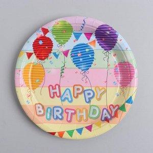 Тарелка бумажная «С днём рождения», шарики, 6 шт.