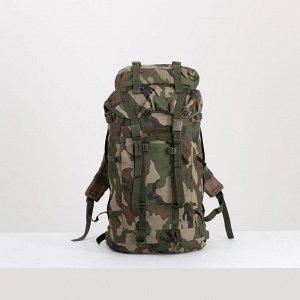 Рюкзак туристический, 80 л, отдел на шнурке, 2 наружных кармана, цвет хаки