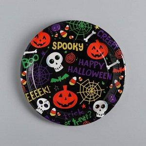 Тарелка бумажная «Хэллоуин», набор 10 шт.