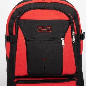 Рюкзак туристический, 65 л, отдел на молнии, наружный карман, цвет чёрный/красный
