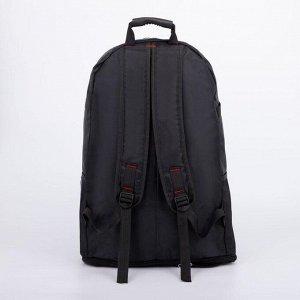 Рюкзак туристический, 65 л, отдел на молнии, наружный карман, цвет синий