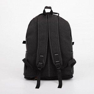 Рюкзак туристический, 65 л, отдел на молнии, наружный карман, цвет чёрный
