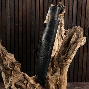 Нож охотничий Н17, ст. У10А-7ХНМ, рукоять текстолит, микропора