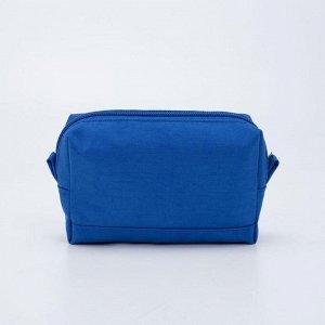 Косметичка дорожная, отдел на молнии, цвет синий