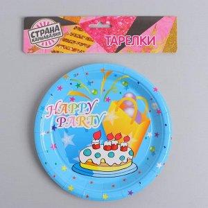 Тарелка бумажная «С днём рождения», 6 шт., цвет голубой