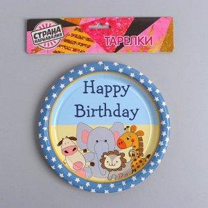 Тарелка бумажная «С днём рождения», животные, 6 шт.