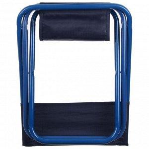 Стул туристический, 420 х 490 х 940 мм, сталь d=25 мм, цвет т/синий