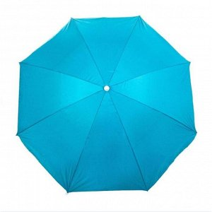 Зонт Green Glade 0012, цвет голубой