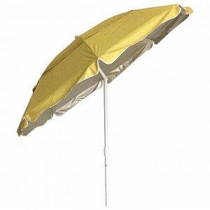 Зонт Green Glade 1282, цвет жёлтый