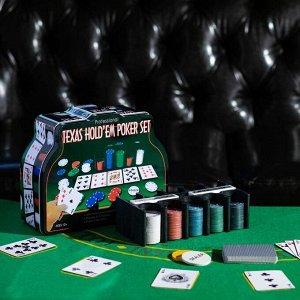 Набор для игры в покер: 2 колоды карт, фишки 200 шт. без номин., сукно 60*90 см, микс