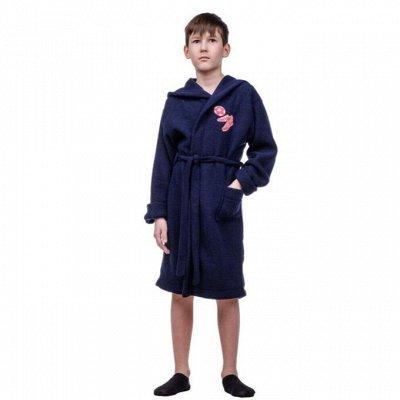ТД Валерия - трикотаж для всей семьи! Очень приятные цены — Для детей-Пижамы, халаты — Одежда для дома