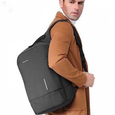 Рюкзаки и сумки. Большой выбор. наличие — Функциональные и надёжные рюкзаки. Kingsons, Wolf Horse — Рюкзаки и портфели