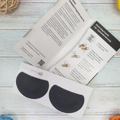 Арома-стикеры для обуви 💣. Быстрая покупка! — 🌀 Арома- стикеры для обуви! — Для ухода за обувью