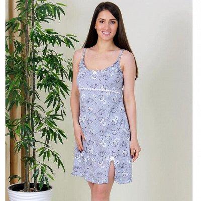 DRESS37 - доверяем трикотажу! От 42 до 66 размера — Сорочки — Сорочки и пижамы