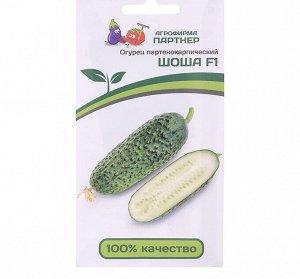 """Семена Огурец """"Шоша"""", F1, 5 шт"""