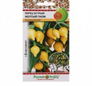 "Семена Перец острый ""Желтый гном"", 10 шт"