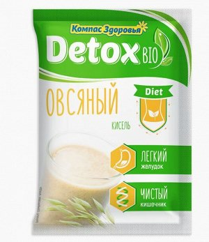 Кисель detox bio DIET овсяный 25 г
