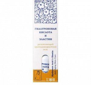 Гиалуроновая кислота и Эластин для лица и шеи L'Or, 15 мл