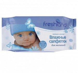 Влажные салфетки Freshland, для детей, 60 шт.