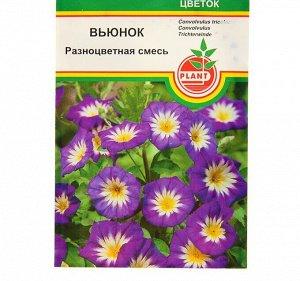 Семена цветов Вьюнок Разноцветная смесь 0,33г.