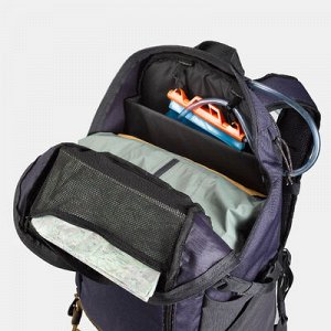 Рюкзак для походов на природе 30 литров
