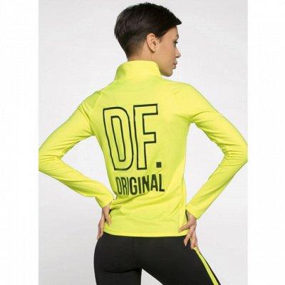 DF-Спортивная одежда-Распродажа 🚨 — Куртки, ветровки