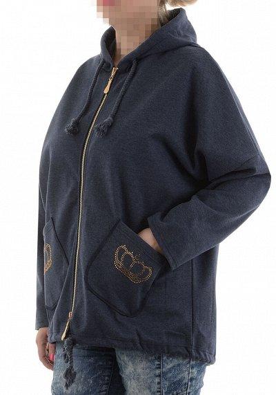 №244=✦Стильные и модные куртки для всей семьи◄╝