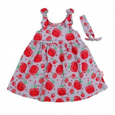 Мой малыш-4! Одежда и текстиль для самых маленьких! До 134см — Платья, сарафаны — Платья