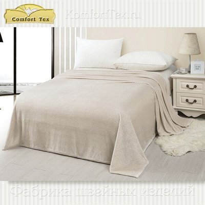 Спальный квадрат Любимое постельное, любимые расцветки! 🌛 — Покрывала и пледы — Спальня и гостиная