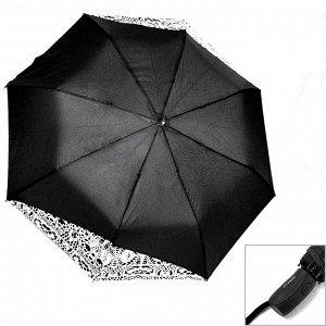 Зонт Grimaldi