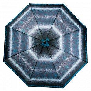 Зонт Mursad