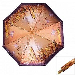 Зонт ЦВЕТ: темно-фиолетовый-оранжевый,  Замеры модели* * рост указан приблизительно, ориентируйтесь на замеры *Размер 98 см ( диаметр купола 98 см) Стильный женский зонт с оригинальным рисунком, купо