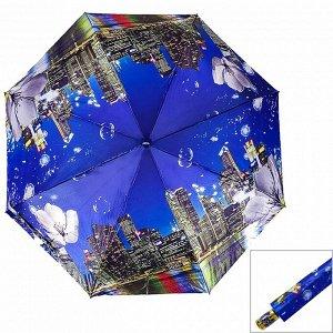 Зонт ЦВЕТ: синий,  Замеры модели* * рост указан приблизительно, ориентируйтесь на замеры *Размер 98 см ( диаметр купола 98 см) Стильный женский зонт с оригинальным рисунком, купол стандартного размер