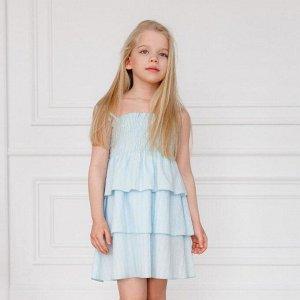 Сарафан для девочки MINAKU, рост 128 см, цвет голубой