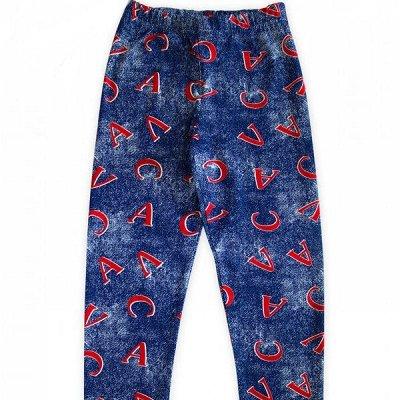 ✅Футболки, туники, блузки, топы, нижнее бельё.     — Детские брюки, лосины. — Брюки
