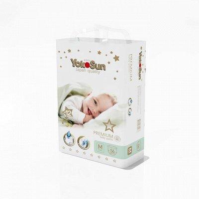 Лечебные и профилактические товары — Средства гигиены для малышей. — Защитные и медицинские изделия