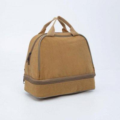 Сумки, рюкзаки, чемоданы на все случаи  — Косметички.С отделениями — Дорожные сумки