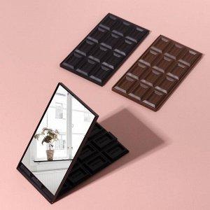 Зеркало складное «Шоколадное чудо», МИКС