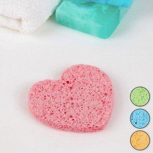 Спонж для умывания «Сердце», 8,5 ? 7,5 см, цвет МИКС