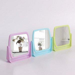 Зеркало настольное «Палитра», зеркальная поверхность 10 ? 10 см, МИКС