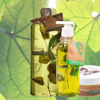 Aromajazz. Ароматные Spa масла для лица и тела.