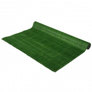 """Искусственная трава """"Sunstep"""" 100*200см"""