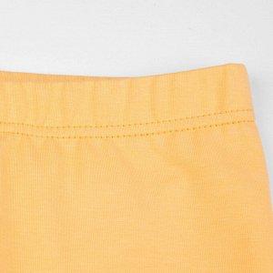 Леггинсы Количество в упаковке: 1; Артикул: BN-471В21-167; Цвет: Жёлтый; Ткань: Кулирка с лайкрой; Состав: 95% хлопок, 5% лайкра; Цвет: Голубой | Жёлтый Скачать таблицу размеров