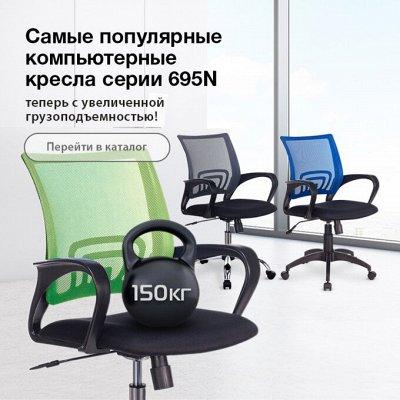 Современные игровые кресла — Хит продаж! Офисные кресла за 3723 руб