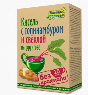 """Кисель овсяно-льняной заварной """"Топинамбур и свекла"""" с фруктозой 150 г"""