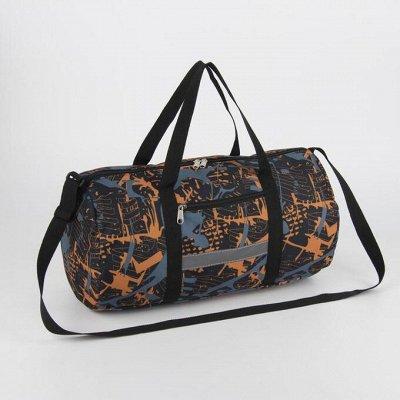 Сумки, рюкзаки, чемоданы на все случаи  — Сумки.Детские — Дорожные сумки