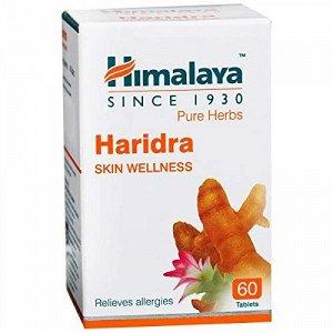 """БАД Himalaya """"Куркума капсулы"""" (Haridra capsules), 60 таб."""